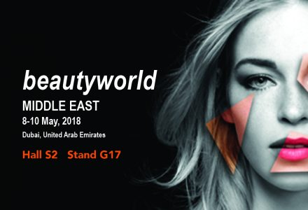 Beautyworld PMR